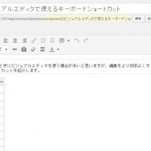 chrome pdf 文字が消える